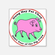 Chinese New Year of the Pig Square Sticker