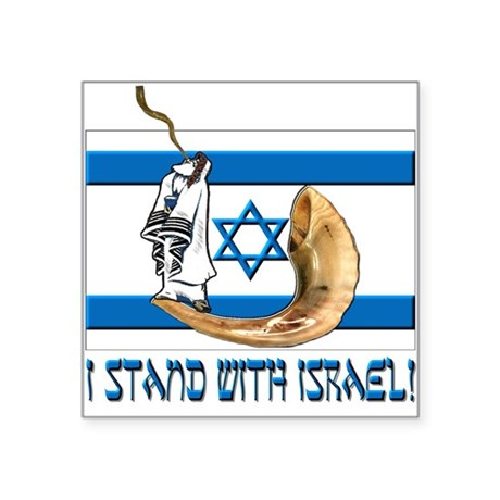 I stand with Israel 2 Square Sticker