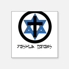 """Yeshua Reigns"" Square Sticker (Female Fit)"