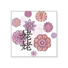 Maternal Grandma with Flowers Square Sticker