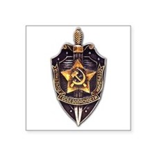 KGB Square Sticker