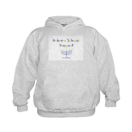 Hebrew School Dropout Kids Hoodie