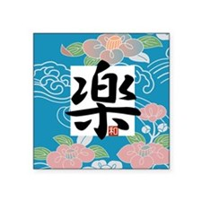 "Camellia & ""Joyful"" Square Sticker"