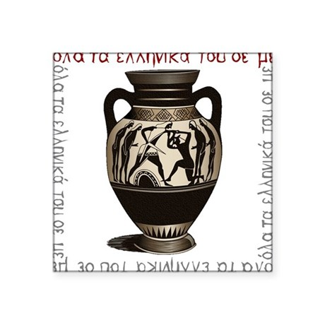 All Greek to Me Square Sticker