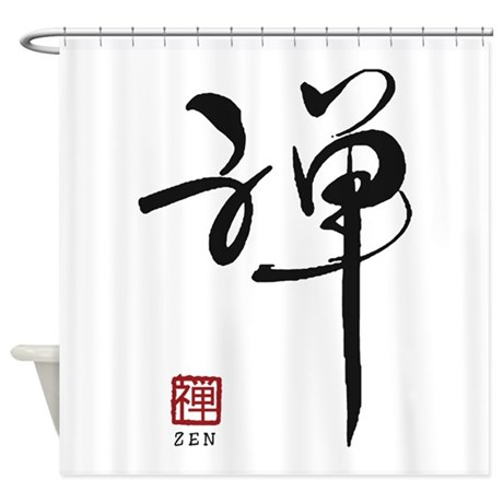 zen calligraphy shower curtain by esangha