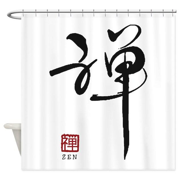Zen calligraphy shower curtain by esangha