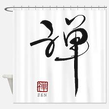 Zen Calligraphy Shower Curtain