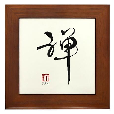 Zen Calligraphy Framed Tile By Esangha