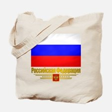 Russian Federation (Flag 10)2.png Tote Bag