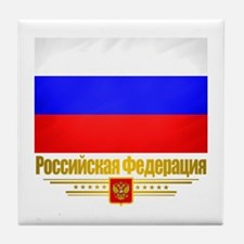 Russian Federation (Flag 10)2.png Tile Coaster