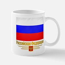 Russian Federation (Flag 10)2.png Mug