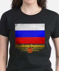 Russian Federation (Flag 10)2.png Tee