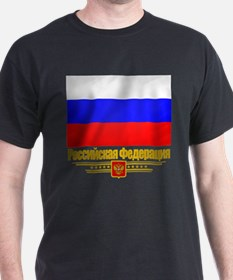 Russian Federation (Flag 10)2.png T-Shirt