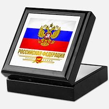 Russian Flag COA Keepsake Box