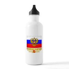 Russian Flag COA Water Bottle