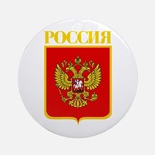 Russian Federation COA Ornament (Round)