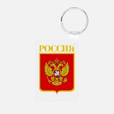 Russian Federation COA Keychains