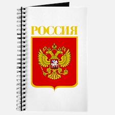 Russian Federation COA Journal