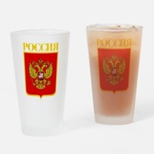 Russian Federation COA Drinking Glass
