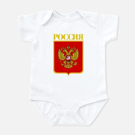 Russian Federation COA Infant Bodysuit