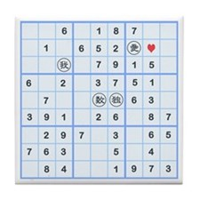 Sudoku Game Tile Coaster