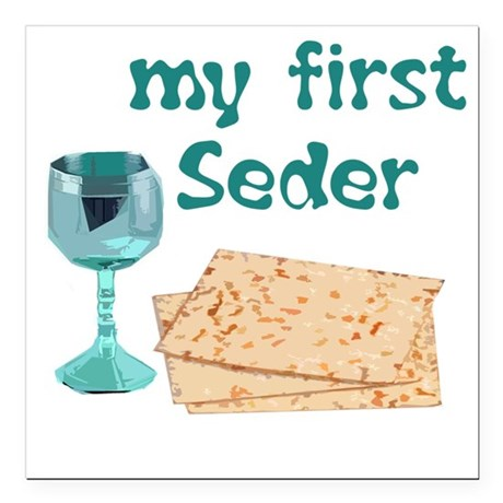 Baby's first Passover Square Car Magnet