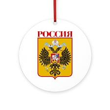 Russian Empire COA Ornament (Round)