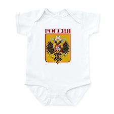 Russian Empire COA Infant Bodysuit