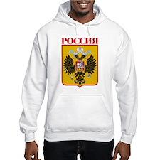 Russian Empire COA Hoodie