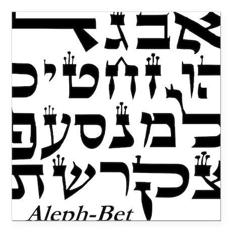 Kids Alphabet