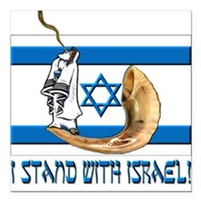 I stand with Israel 2 Square Car Magnet