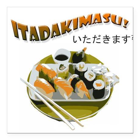 Itadakimasu Square Car Magnet