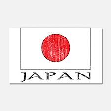 1663236 Japan.png Car Magnet 20 x 12