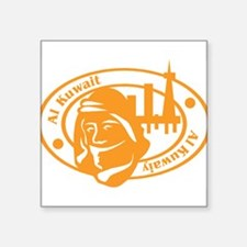 "al kuwaitstamp1075h1951.png Square Sticker 3"" x 3"""