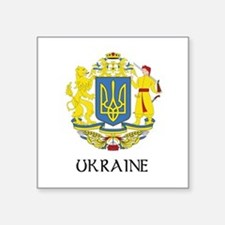Greater_Coat_of_Arms_of_Ukraine DARK.png Square St