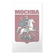 Moscow COA.png Decal