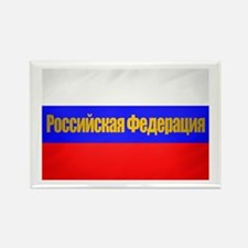 Russian Flag -embossed.png Rectangle Magnet