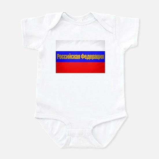 Russian Flag -embossed.png Infant Bodysuit