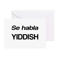 Se Habla Yiddish Greeting Card