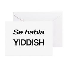 Se Habla Yiddish Greeting Cards (Pk of 10)