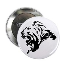 Lion (with Iran etched in mane) Button