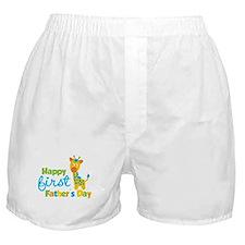 Giraffe 1st Fathers Day Boxer Shorts