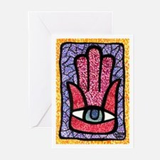 Hamsa Points Greeting Cards (Pk of 10)