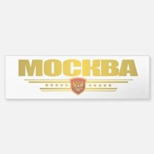 Moscow Flag Bumper Bumper Sticker