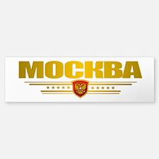 Moscow Flag Sticker (Bumper)