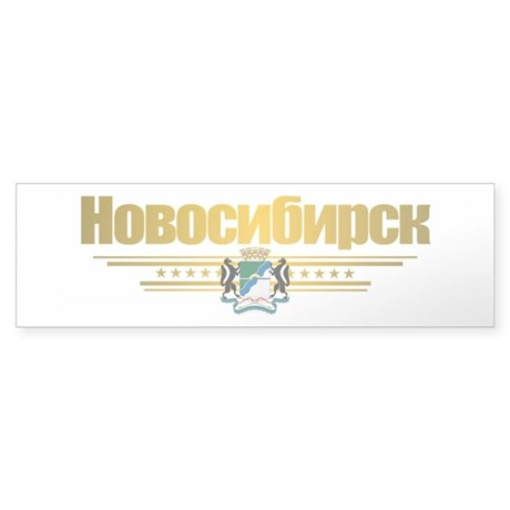 Novosibirsk Flag Sticker (Bumper)