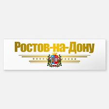 Rostov-on-Don Flag Bumper Bumper Sticker