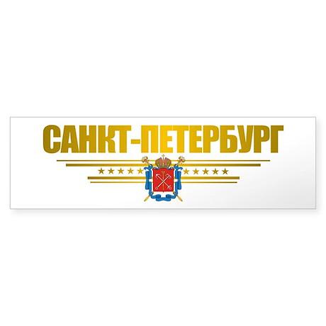 Saint Petersburg (Flag 10)2.png Sticker (Bumper)