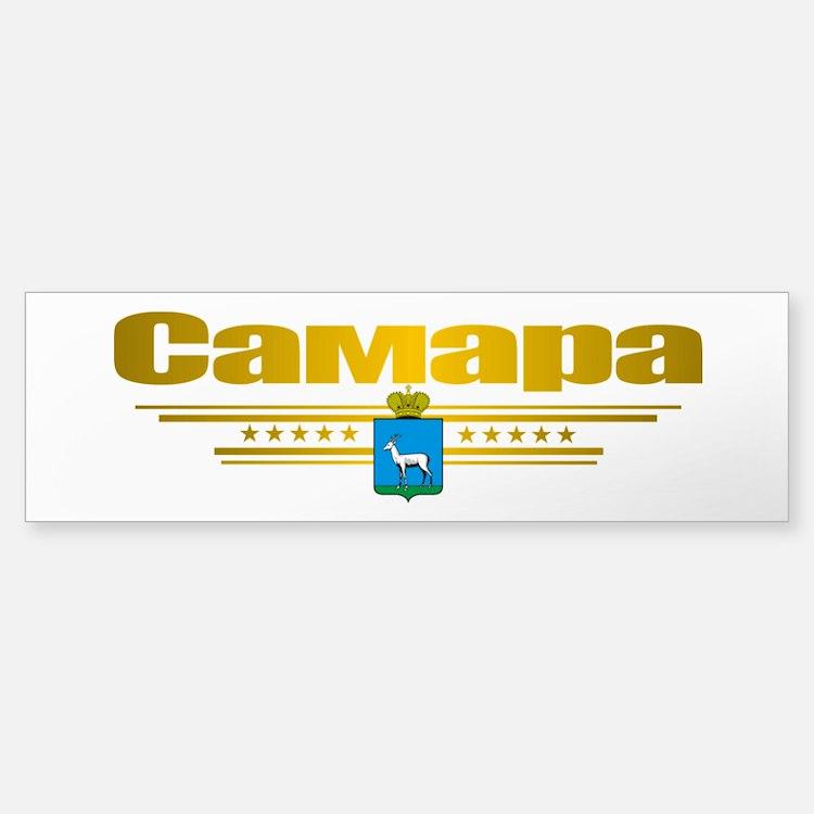 Samara Flag Sticker (Bumper)