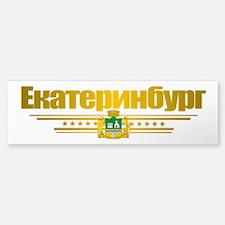 Yekaterinburg Flag Bumper Bumper Sticker